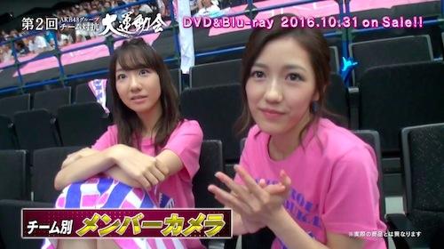 mayuyuki161019_4.jpg