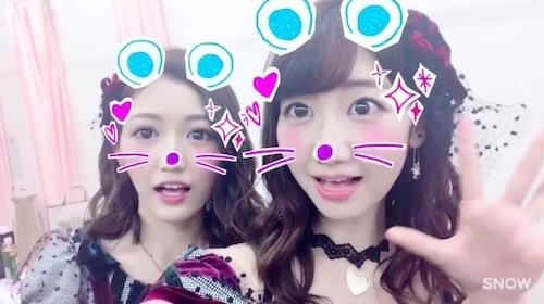 mayuyuki161113_1.jpg