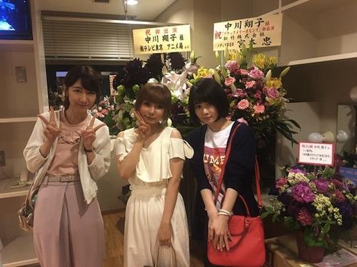 shoko_t160519.jpg