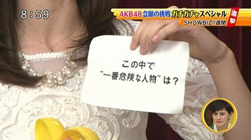 shuichi160710_11.jpg