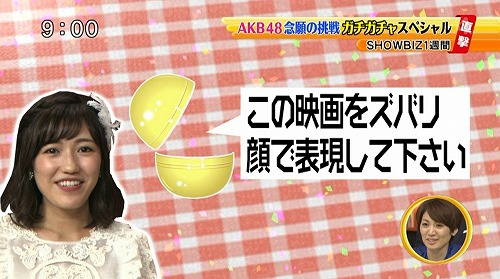 shuichi160710_26.jpg