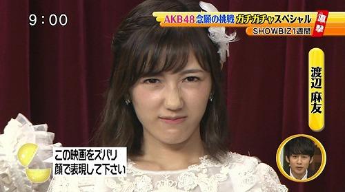 shuichi160710_28.jpg