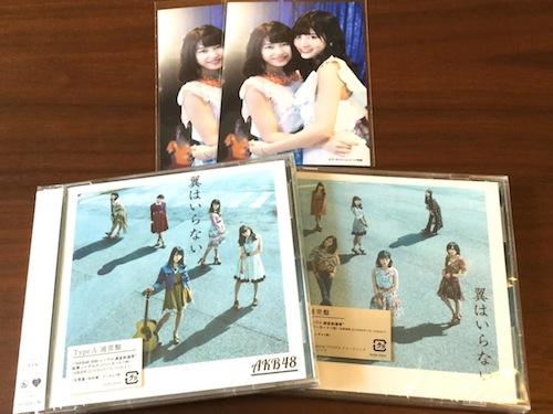 tsubasa160531.jpg