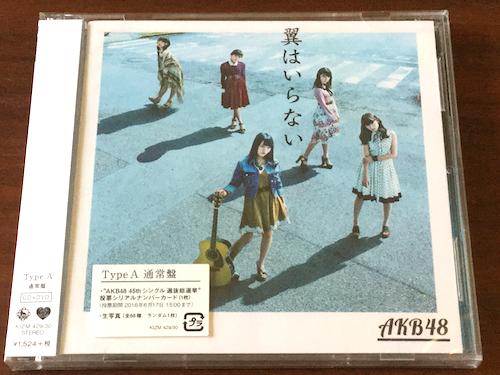 tsubasa_tsujyoua_01.jpg