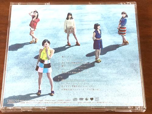 tsubasa_tsujyoua_02.jpg