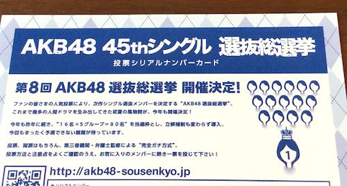 tsubasa_tsujyoua_05.jpg