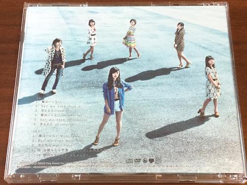 tsubasatsuyou_b2.jpg