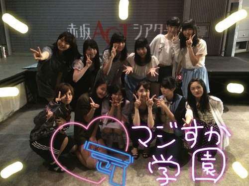 tsugumi_p160804.jpg