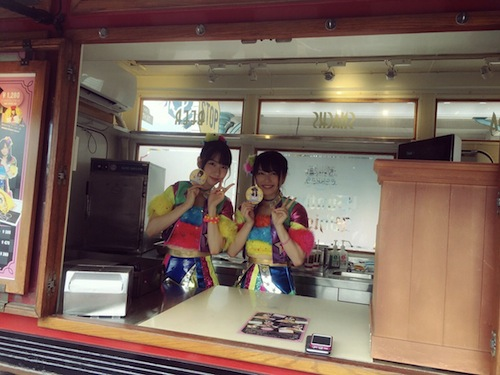yui_t160823_1.jpg