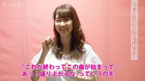 yuki160418_3.jpg