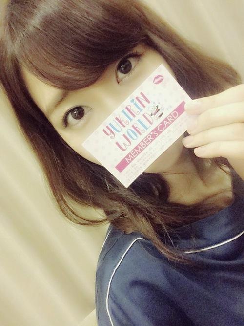 yuki_t160422.jpg