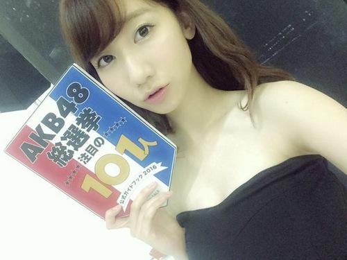 yuki_t160424_1.jpg