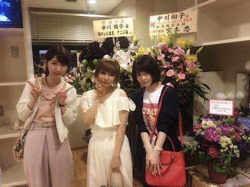 yuki_t160517.jpg