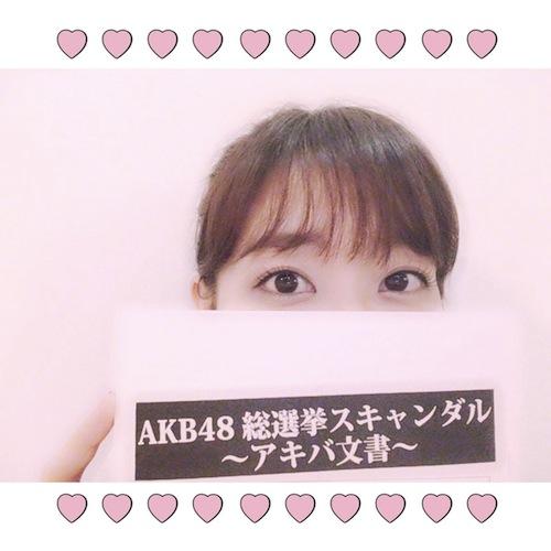 yuki_t160630.jpg