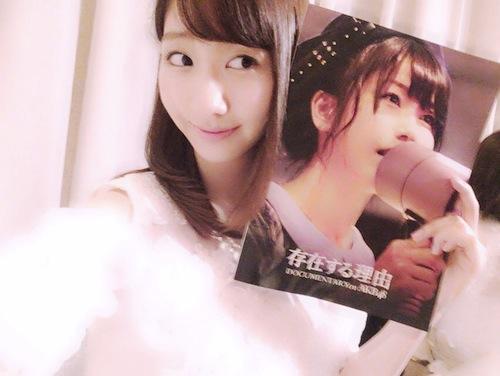 yuki_t160708.jpg