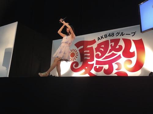 yuki_t160710_4.jpg
