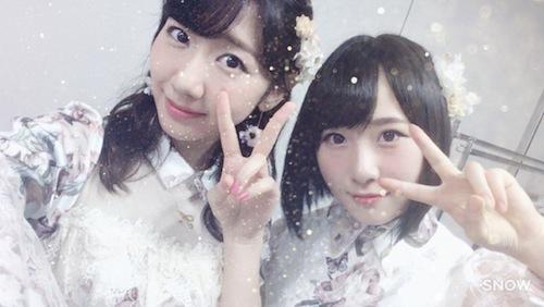 yuki_t160809.jpg