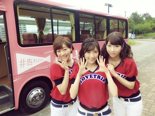 yuki_t160831_2.jpg