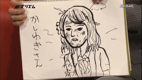 yuki_t160910_1.jpg