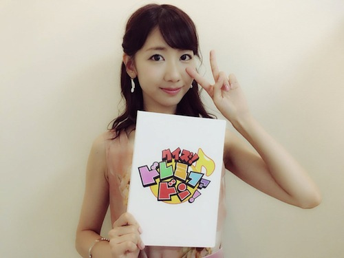 yuki_t161010_1.jpg