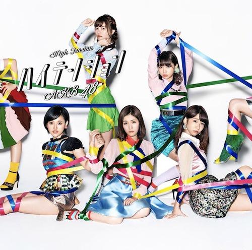 yuki_t161025_1.jpg