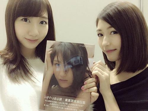 yuki_t161103_1.jpg