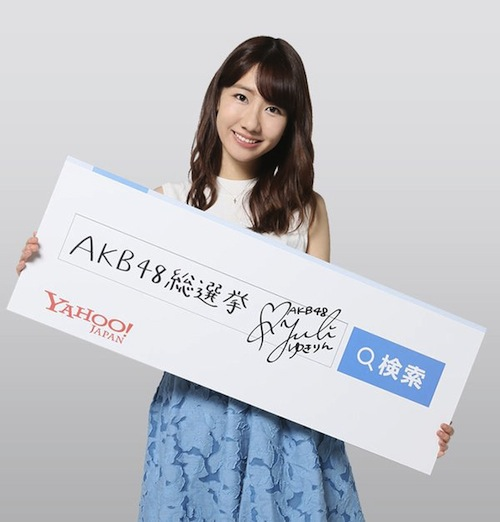 yuki_y160524.jpg