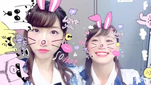 yukimako160830_1.jpg