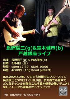 2016-9-4tatsumiken.jpg
