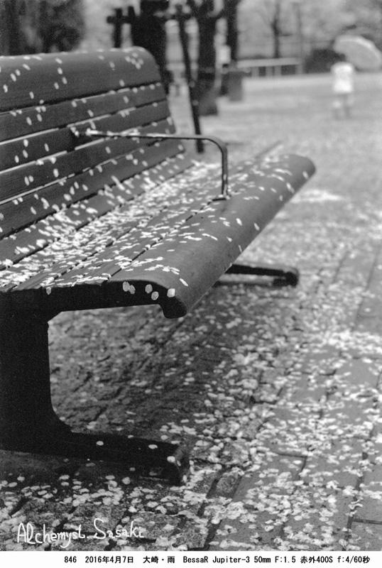 雨846-63