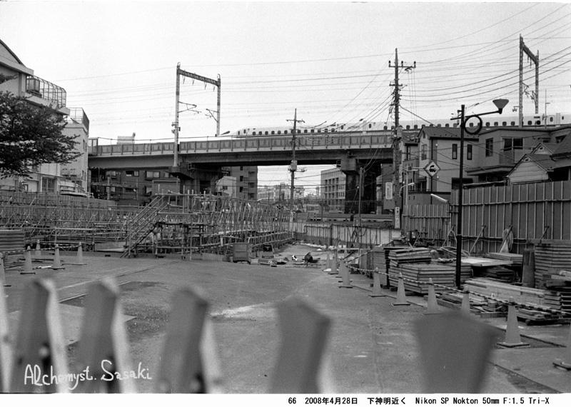 記録か印象か 2008年4月28日 下神明駅近く