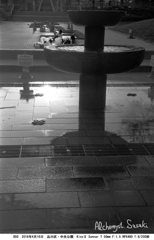 噴水850-38