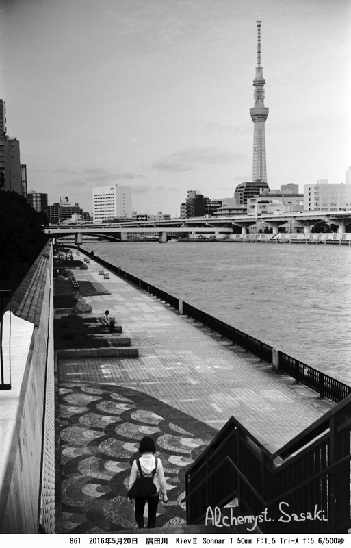 神田川861-22