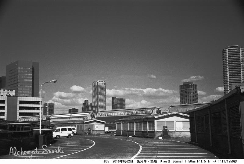 一駅散歩865-32