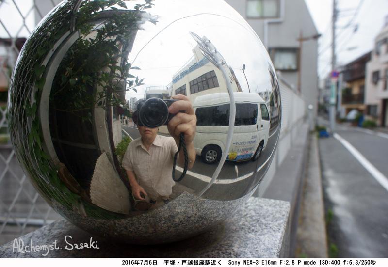 自撮りDSC09110
