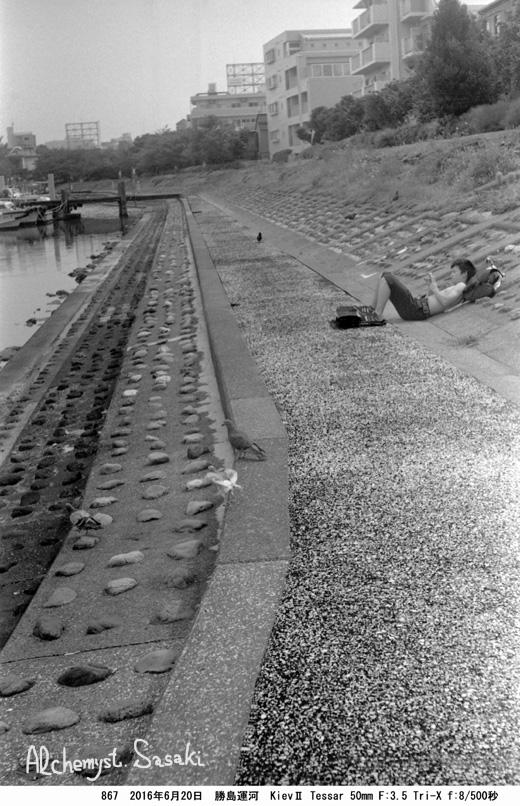 勝島運河867-23