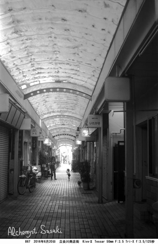 勝島運河867-29 Ⅱ