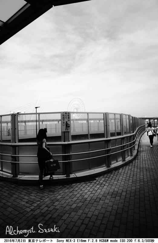 東京テレポートDSC08955a