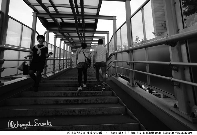 東京テレポートDSC08954a