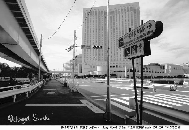 東京テレポートDSC08839a