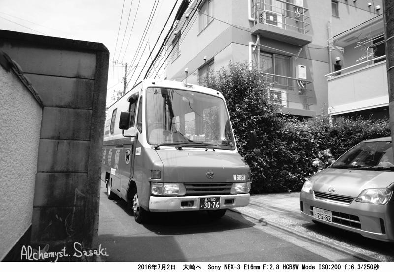 大崎DSC08697a