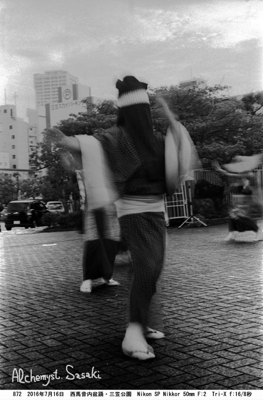 西馬音内盆踊り872-24  Ⅲ