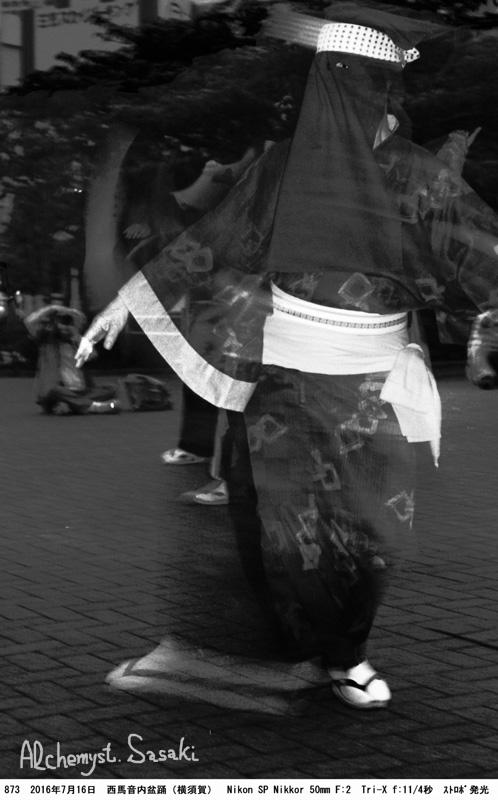 西馬音内盆踊り-3 Ⅱa