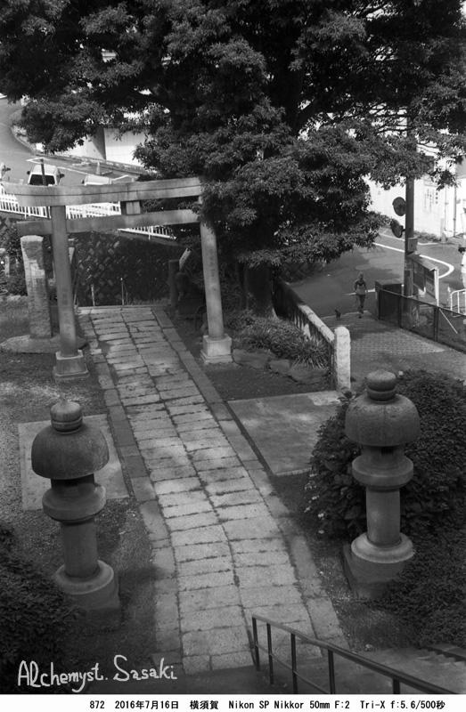 諏訪神社872-9