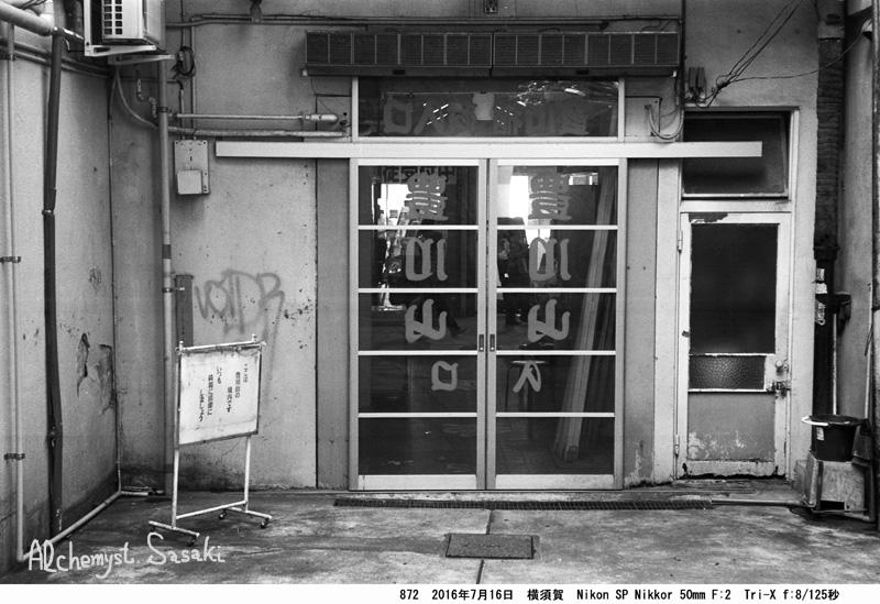 豊川稲荷872-14