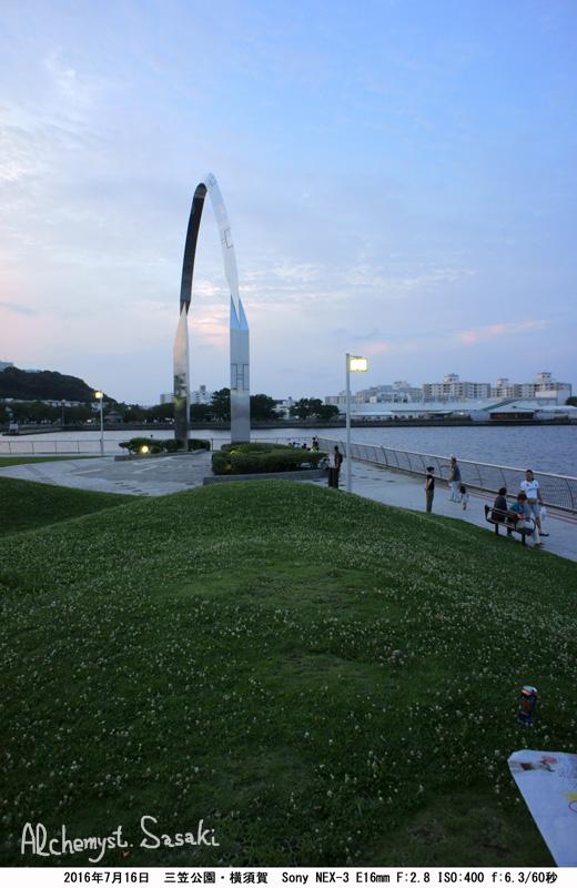 三笠公園DSC09434