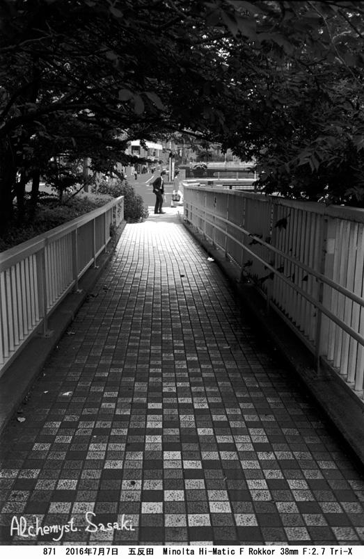 大崎散歩871-10