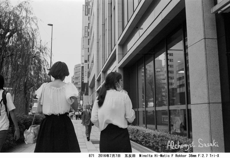 大崎散歩871-11