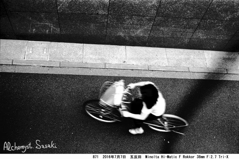 大崎散歩871-13