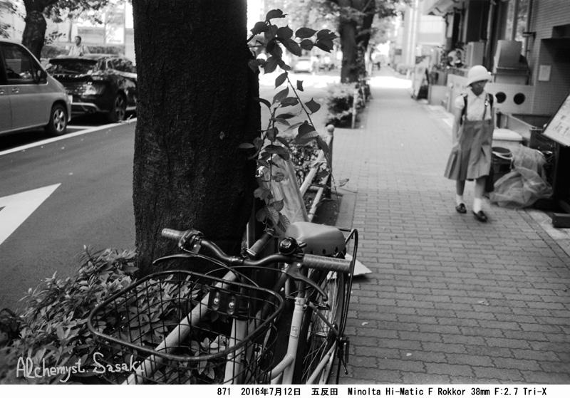 五反田871-19